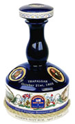pussersbottle Win an exclusive Pusser's Rum Decanter!